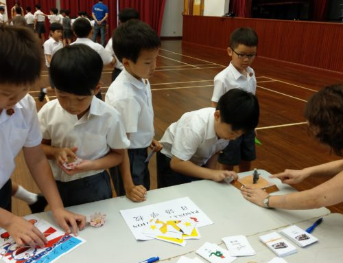 Diocesan Boys' School Primary Division Selection Day